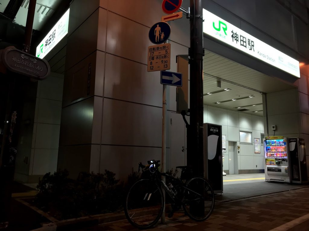 29駅ある山手線一周ライドしてきました!とても楽しく都内をサイクリングできました!神田!