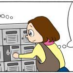 【四コマ漫画】まだかなまだかな〜ブルベ完走後から待ち続けているもの〜