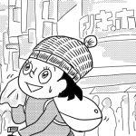 【16話】自転車超初心者Pちゃんのドキュメンタリー系成長漫画『Pちゃん都会を走るの巻2』
