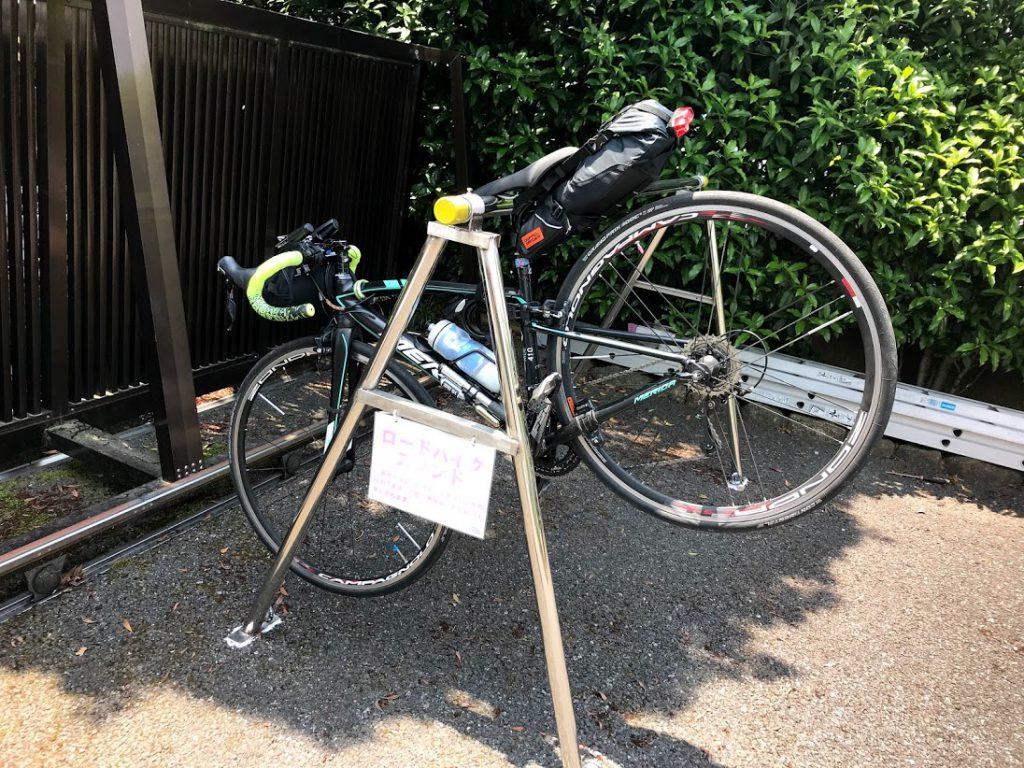 【2日目】Pちゃんが一人で宇都宮まで一泊二日のサイクリングしてきた話〜その4〜<寄り道しつつの帰り道>