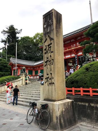 八坂神社<2日目>関西出張ライドしてきました!梅田〜京都〜琵琶湖
