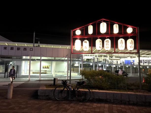 米原駅ゴール<2日目>関西出張ライドしてきました!梅田〜京都〜琵琶湖