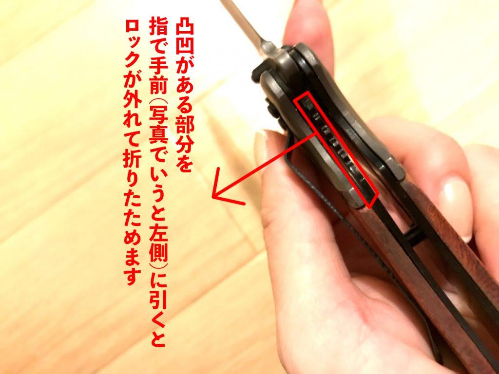 Folding knifeの折りたたみ方!【格安&使いやすい】これで超快適キャンプに!焚き火台・タープ・ナイフの使用レビュー☆