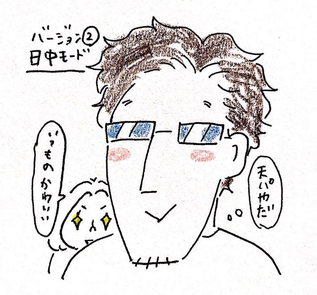 【日常編】Twitterに投稿しているPちゃんの日常4コマ漫画まとめ<猫っ毛の天然パーマ>