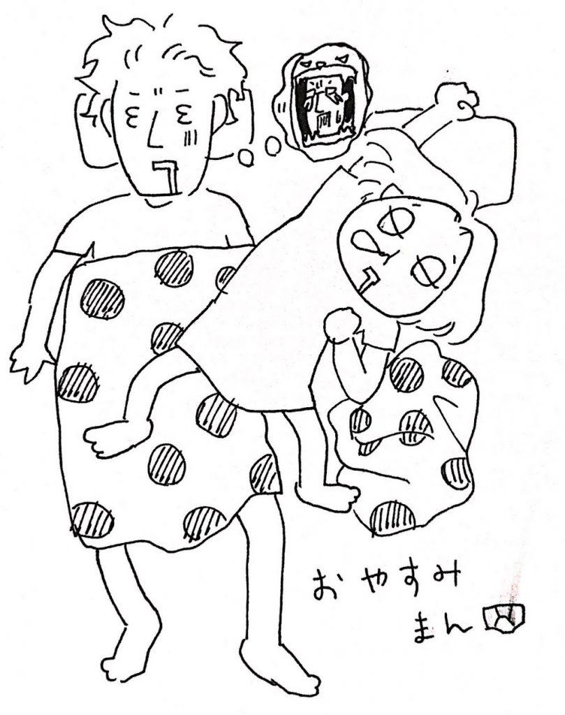 【日常編】Twitterに投稿しているPちゃんの日常4コマ漫画まとめ<おやすみ>