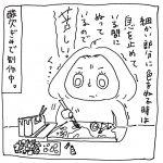 【日常編】Twitterに投稿しているPちゃんの日常4コマ漫画まとめ<絵を描いていると呼吸が止まる>