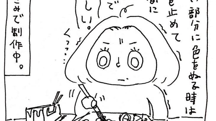 【日常編】Twitterに投稿しているPちゃんの日常4コマ漫画まとめ<下期全12話>