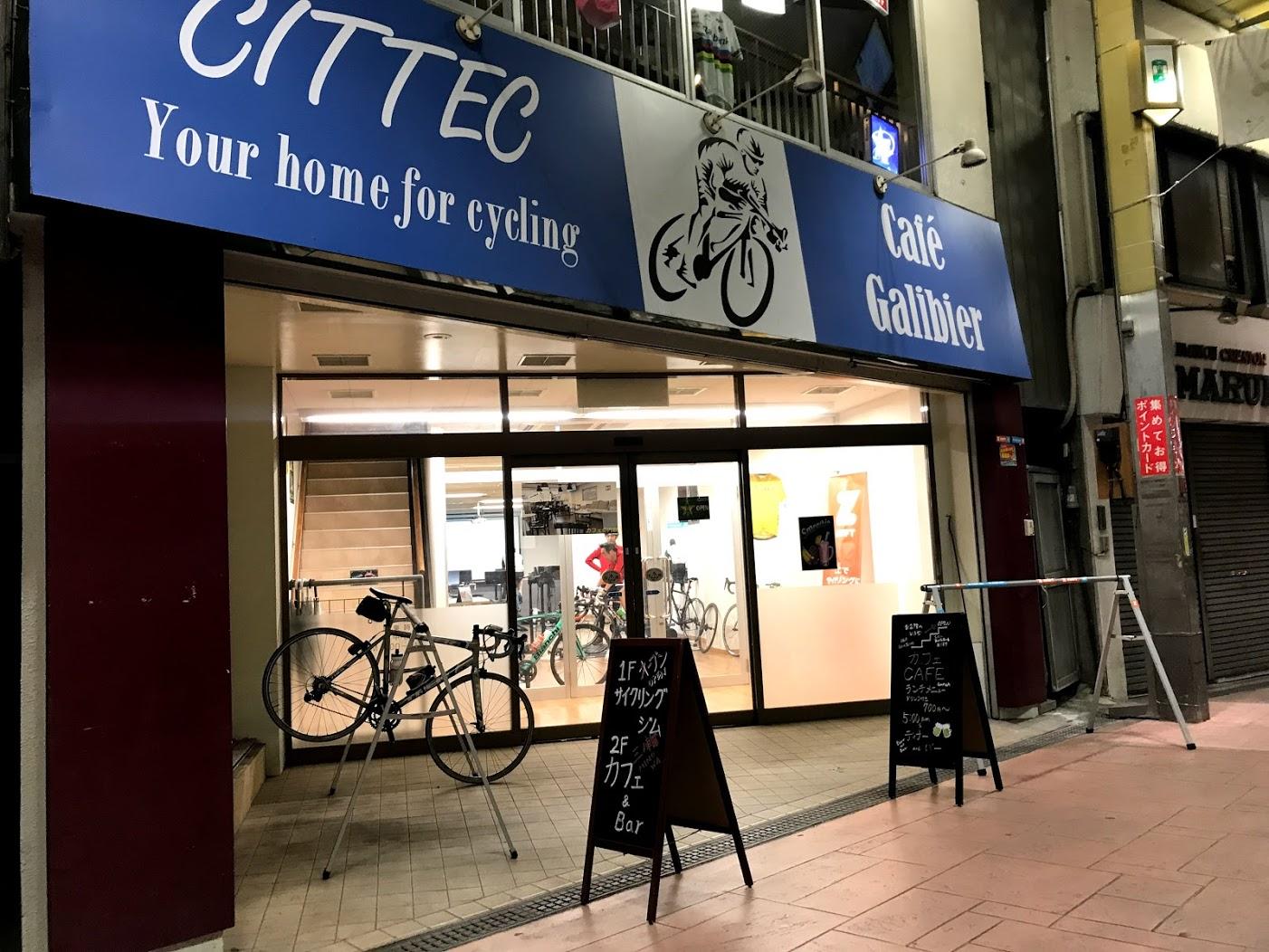 *サイクルイベント出展のお知らせ*『自転車がつなぐアートとトークの1日』@サイクルジム&カフェバー三ノ輪