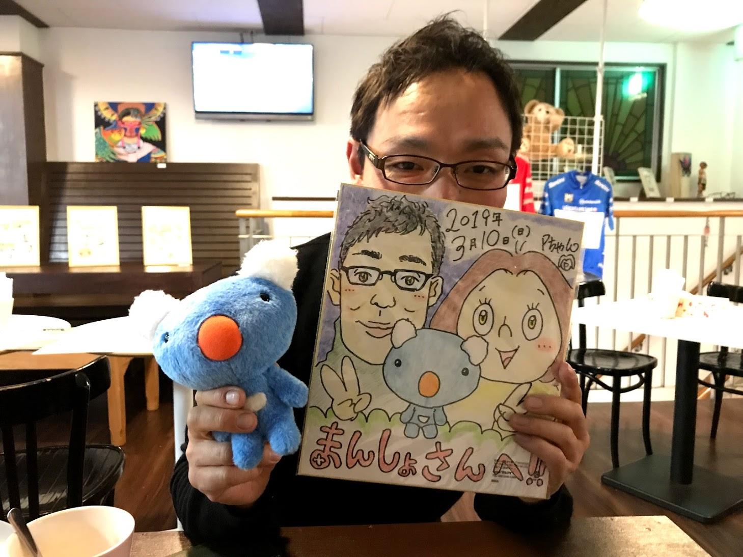 【4コマ漫画】みのさい個展無事終了〜!似顔絵サイン会の様子