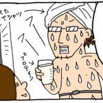 【四コマ漫画】ローラー台トレーニングをして、夫ぶりおにーるのハムストリングが・・・!?