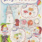 初心者ローディが気軽に楽しめる千葉のイベント!『銚子イイ!グルメライド』にみんなで参加してきました♪
