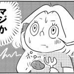 【漫画】先日あった事故のこと:実録:ぶり家の危機〜前編〜