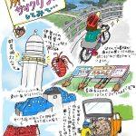 千葉の房総にぶり夫と台風の復興応援サイクリング行ってきました!100kmコース配信中♪