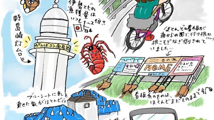 千葉の房総にぶり夫と台風の復興応援ライド行ってきました!現状をお伝えします<110kmコース配布中>