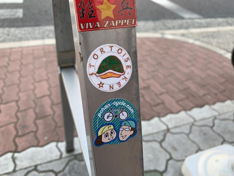 サイクルラックあるよ!大阪でとんかつ&カレー食べるなら火入れ研究所