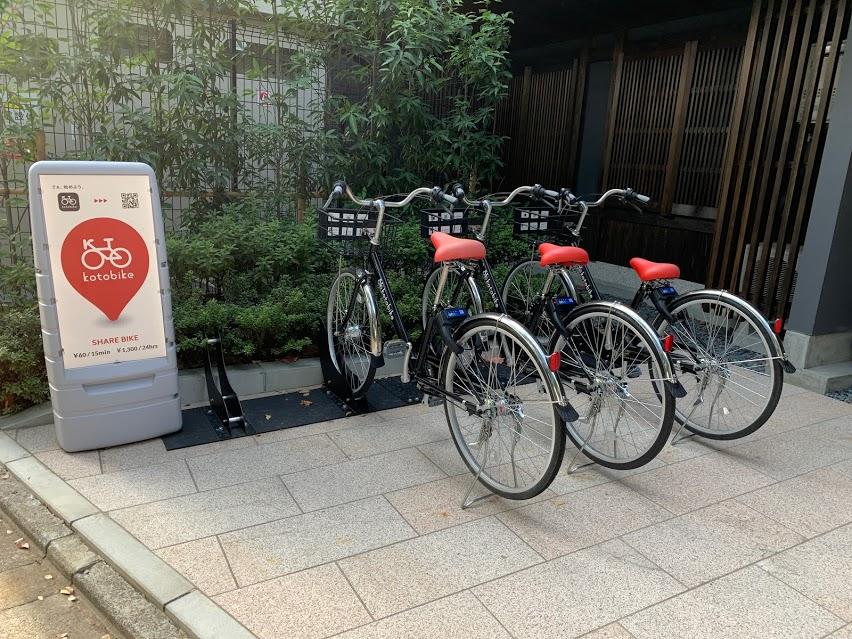 シェアサイクルkotobikeを利用して京都観光してきました!〜利用方法を解説〜