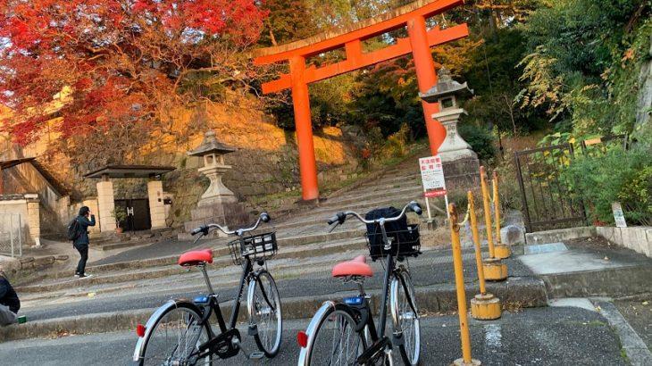 シェアサイクルkotobikeを利用して京都観光してきました!〜利用方法と使ってみた感想〜