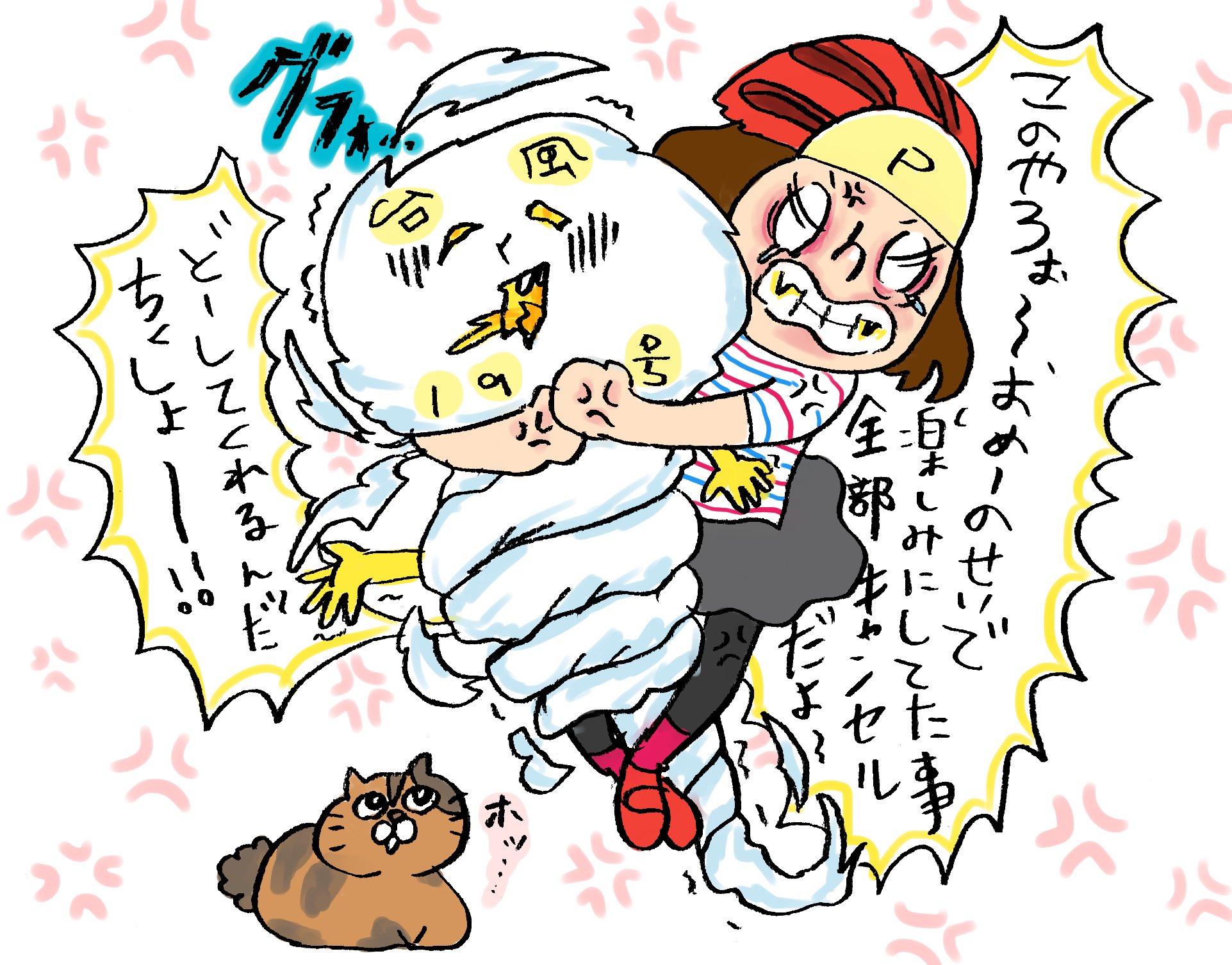 無料四コマ漫画:台風は私がこてんぱんにヤっておきました
