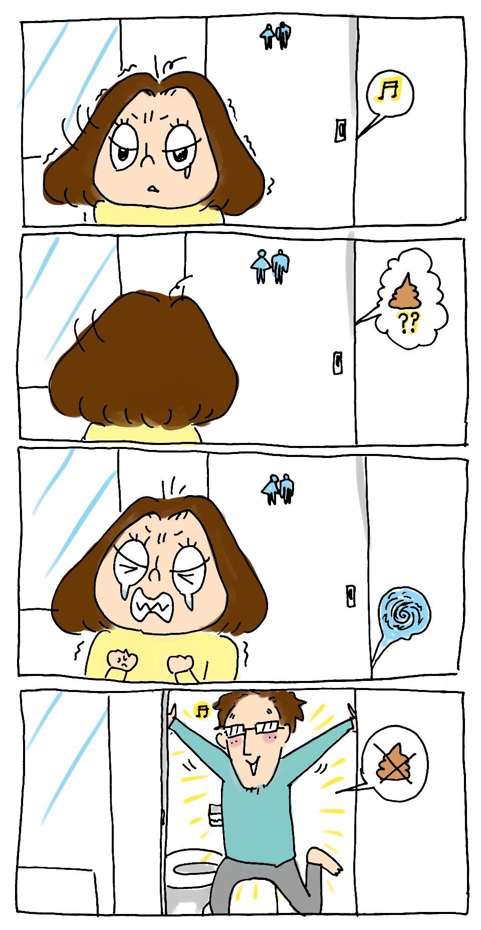 無料四コマ漫画:無声漫画