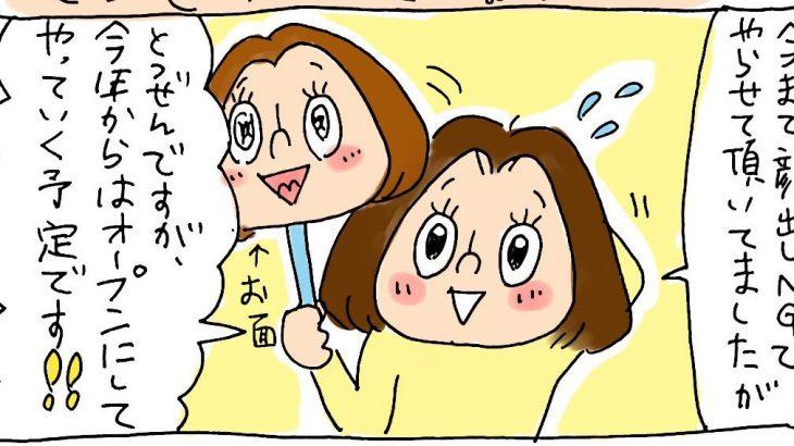Twitterに投稿しているPちゃんの日常4コマ漫画まとめ6<全13話>