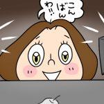商品撮影にもオススメ!2個セットで影が飛ぶ激安ライト『Neewer』を購入!〜PCとスマホから顔の明るさ検証してみた〜