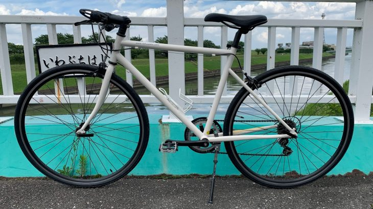10年間愛用していたクロスバイクを譲渡しました〜!!〜自転車の譲渡方法と防犯登録について〜