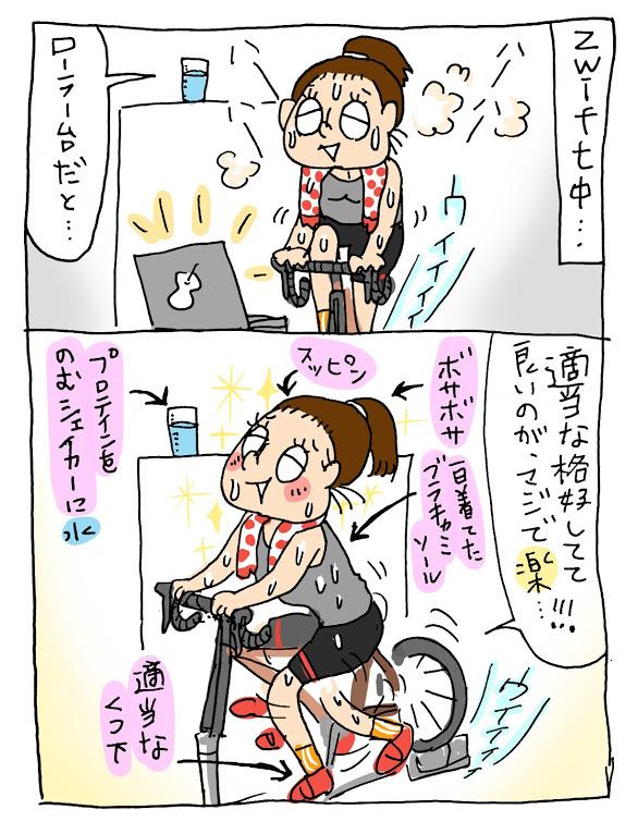 Twitterやインスタに投稿しているPちゃんの<無料>日常4コマ漫画まとめ。ローラー台あるある