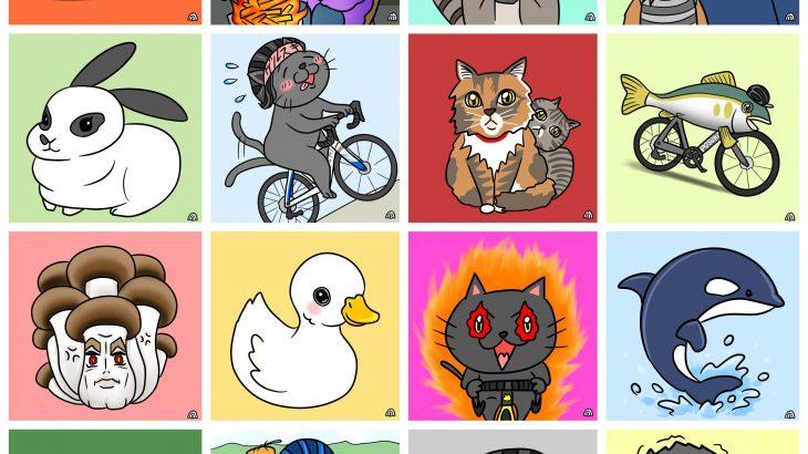 Twitter限定プレゼント企画無事配布完了〜!2020年もイラストプレゼントしました♪今年はキャラクターデザインでした^^