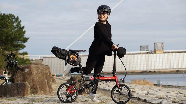 ワイズロードオンラインにて初の小径車(ミニベロ)DAHON K3を購入!購入時の流れや乗り心地の漫画&動画レビュー★