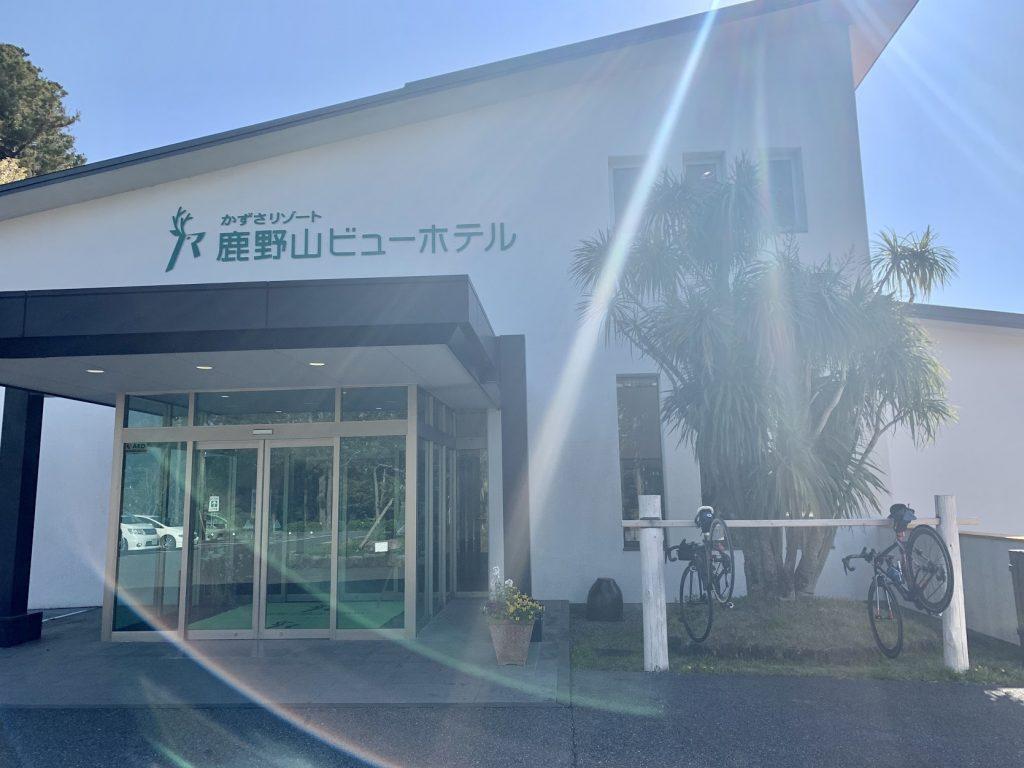 鹿野山ビューホテルからサイクリングスタート!