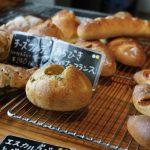 ゴンノベーカリーのパン!一押しのパン屋です