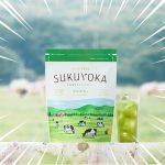 日本初の国産ホエイ100%のプロテインが新発売!国産野菜・国産雑穀と乳酸菌も入った『SUKUYOKA』のパッケージのイラストを描きました!